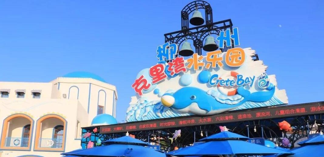 福州永泰欧乐堡海洋世界已开启试营业图片